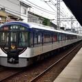Photos: 2020_0614_133017_01 伏見稲荷駅