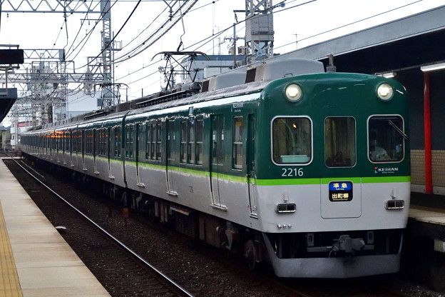 2020_0614_162016_01 伏見稲荷駅