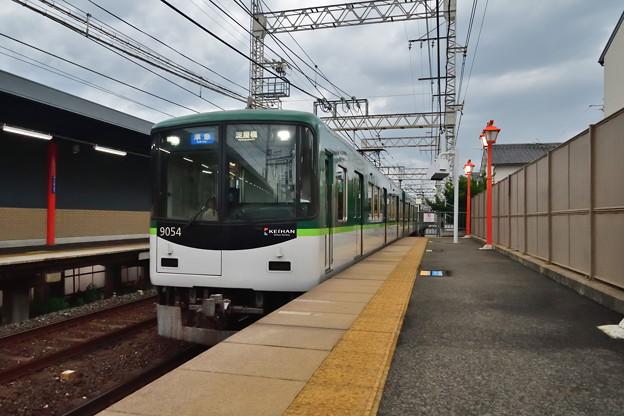 2020_0614_162333 伏見稲荷駅