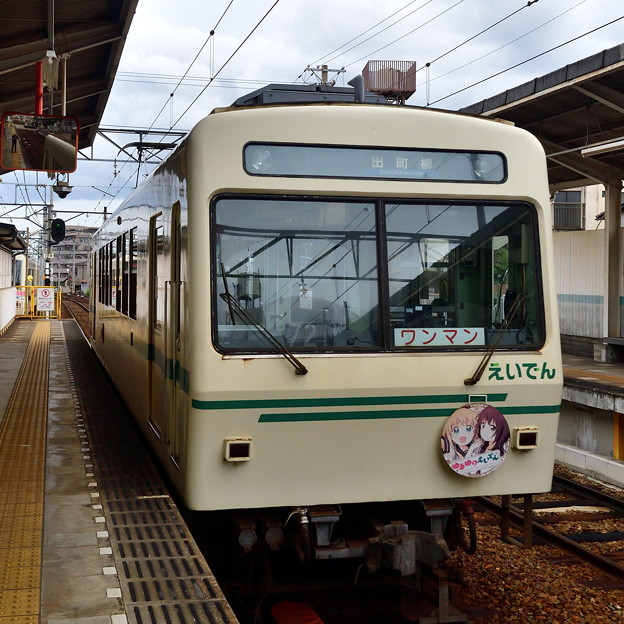2020_0712_162111 叡電721