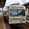 Photos: 2020_0712_162111 叡電721