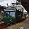 Photos: 2020_0712_160505 叡電731