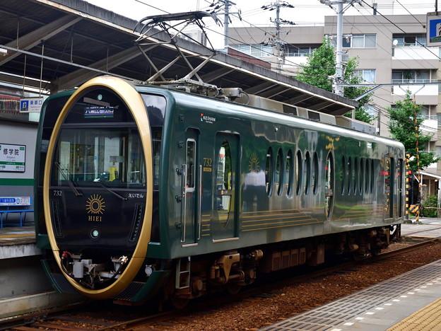 Photos: 2020_0712_161504 叡電732