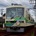 Photos: 2020_0712_153657 叡電811-812