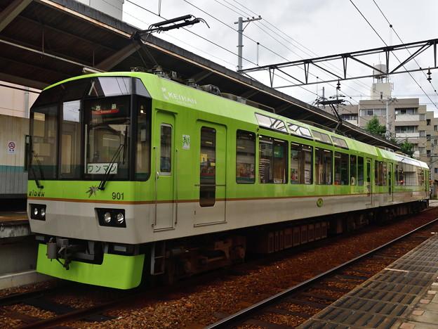Photos: 2020_0712_162319 叡電901-902 きらら
