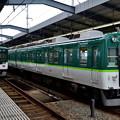 2020_0712_172632 樟葉駅