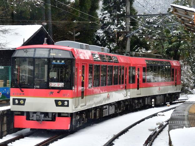2017_0211_121127 二ノ瀬駅