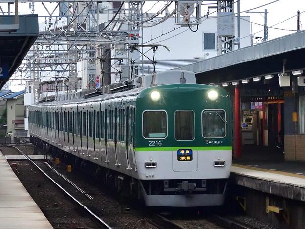 2020_0614_162010 京阪2200系回生ブレーキ付き