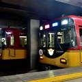 Photos: 2020_0802_134721 七条駅