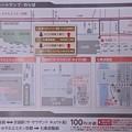 I20200802_222505 チラシ
