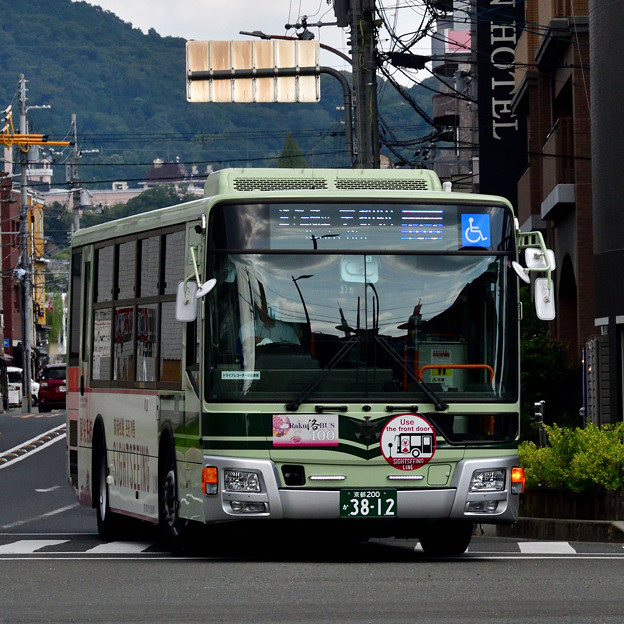 2020_0802_144658 三菱エアロスター(現行型)