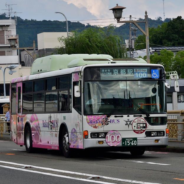 2020_0802_151312 三菱エアロスター (旧モデル)
