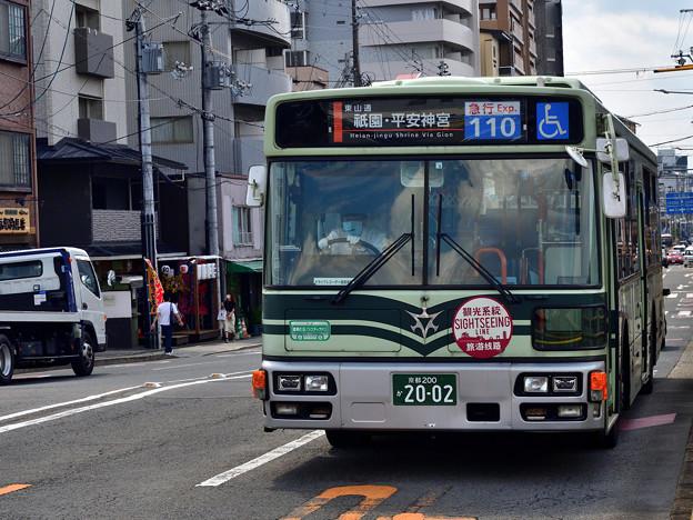 2020_0802_135936 西日本車体