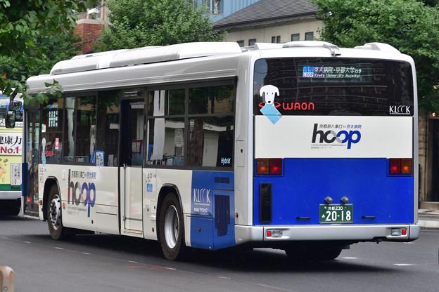 2020_0802_150617 hoop 京大病院循環バス