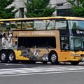 2020_0802_150415 ウィラー レストランバス