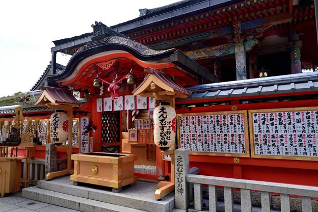 2020_0823_154003 地主神社