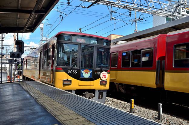 2020_0830_121733 京阪特急70周年