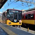 Photos: 2020_0830_121733 京阪特急70周年