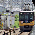 Photos: 2020_0830_121547 京阪特急70周年