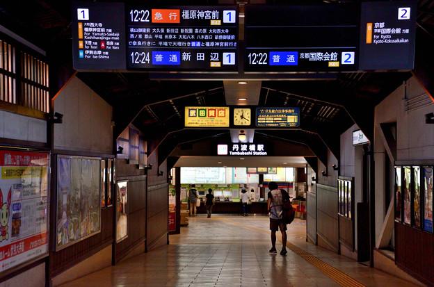 2020_0830_122608 閑散とした丹波橋駅