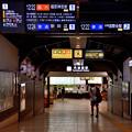 Photos: 2020_0830_122608 閑散とした丹波橋駅