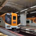 Photos: 2020_0830_124117 近鉄ビスタカー並び