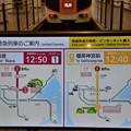 Photos: 2020_0830_124409 橿原神宮行と奈良行の雁行