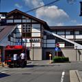 Photos: 2020_0830_134947 JR嵯峨野線 嵯峨嵐山駅