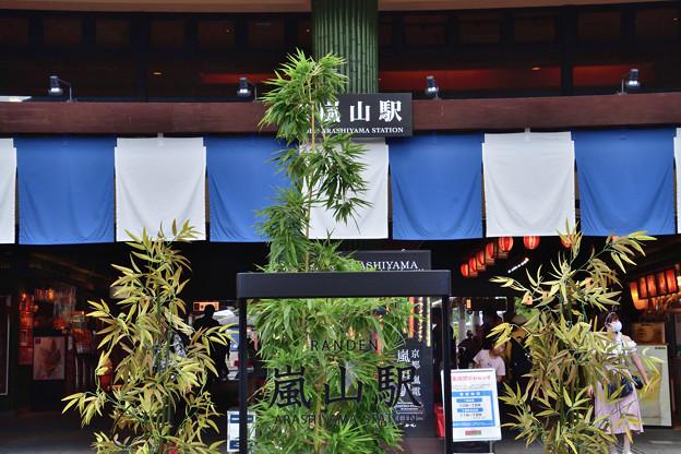 2020_0830_151206  嵐電嵐山駅