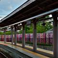 Photos: 2020_0830_151307 嵐電嵐山駅