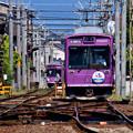 Photos: 2020_0830_135840 嵐電
