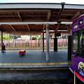 Photos: 2020_0830_140011 嵐電嵐山駅