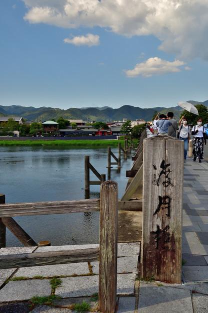 Photos: 2020_0830_145850 渡月橋