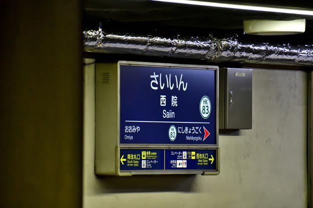 2020_0830_155204 さいいん駅