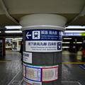 2020_0830_160023 阪急烏丸駅