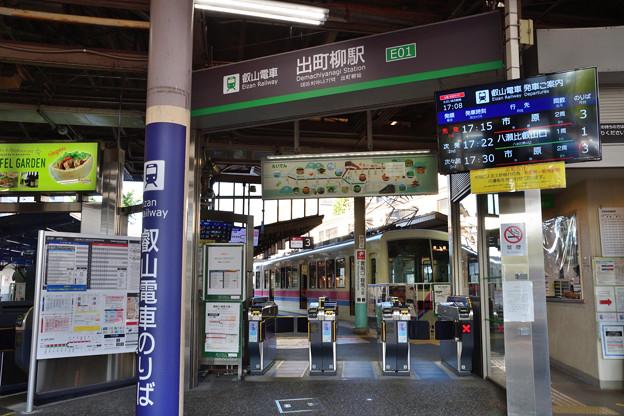 2020_0830_170900 叡電出町柳駅
