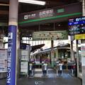 Photos: 2020_0830_170900 叡電出町柳駅