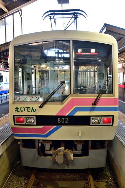 2020_0830_170702 出町柳駅