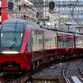 Photos: 2020_0910_170004 ひのとり大阪難波行