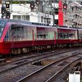 Photos: 2020_0910_170744_02 ひのとり名古屋行
