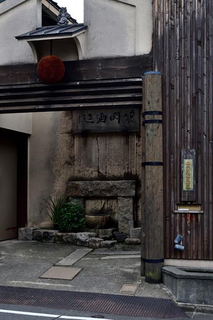 2020_0920_162154 藤岡酒造