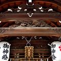 2020_0920_143515 桃山天満宮