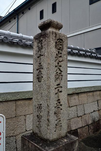 2020_0920_163302 源空寺