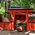 2020_0921_141917 水谷神社