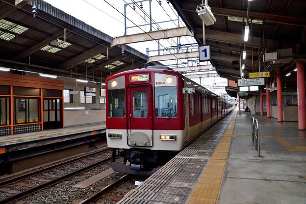 2020_1010_165003 近鉄9200系