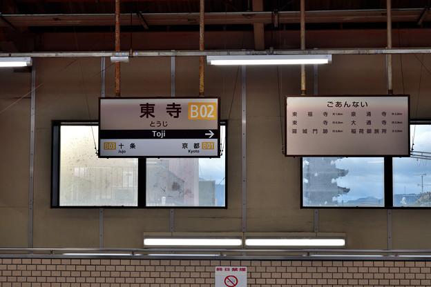 2020_1010_165246 近鉄東寺駅