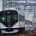 Photos: 2020_1011_165057 普通 中之島行
