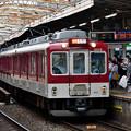 Photos: 2020_0910_155537 急行 五十鈴川行
