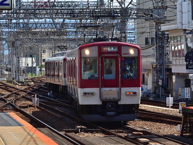 2020_0921_121741 京都行急行