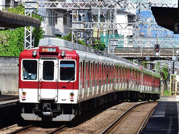 2020_0921_112638 京都行 急行